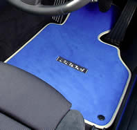 Captivating Aston Martin Car Mats Car Mats For Ferrari